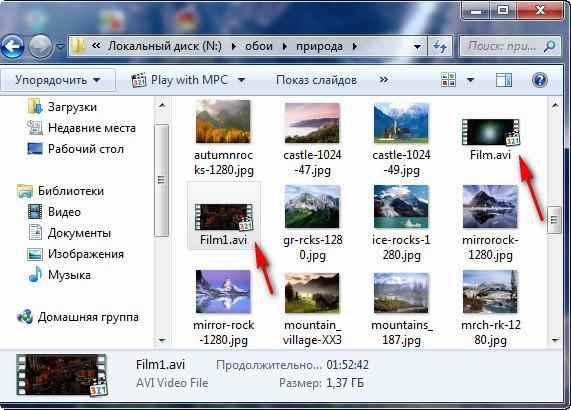 Оптимизируем Windows 7-1 часть. Настройка анимации-21