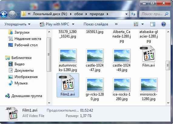 Оптимизируем Windows 7-1 часть. Настройка анимации-22