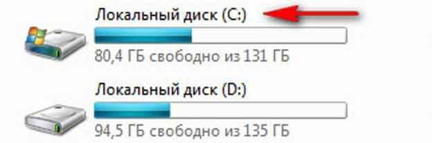Оптимизируем Windows 7-1 часть. Настройка анимации-25