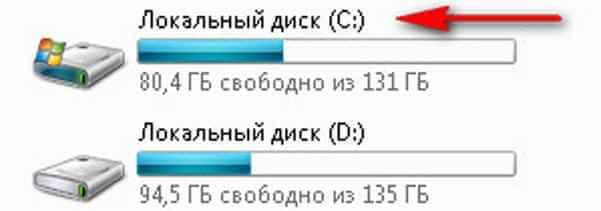 Оптимизируем Windows 7-1 часть. Настройка анимации-26
