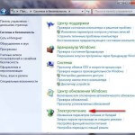 Оптимизируем Windows 7-2 часть.Ускорение работы Windows 7