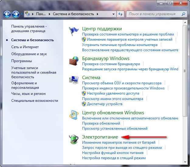 Оптимизируем Windows 7-2 часть.Ускорение работы Windows 7-01