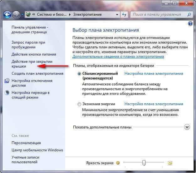 Оптимизируем Windows 7-2 часть.Ускорение работы Windows 7-02