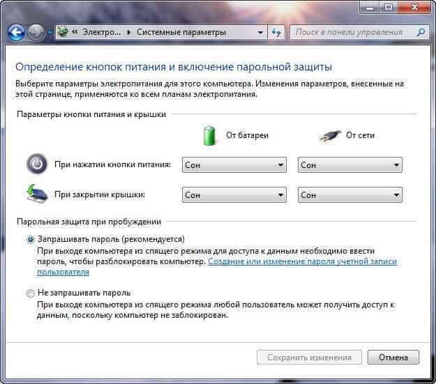 Оптимизируем Windows 7-2 часть.Ускорение работы Windows 7-03