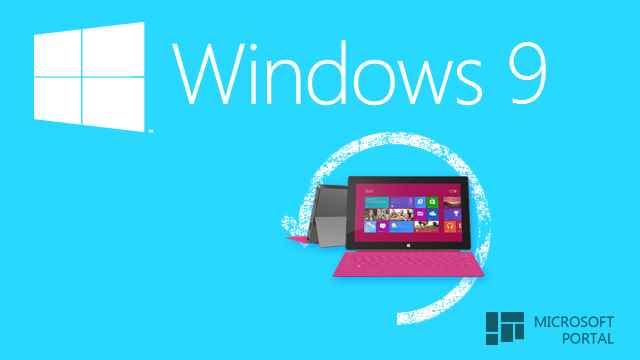 Сможет ли повторить Windows 9 успех Windows 7