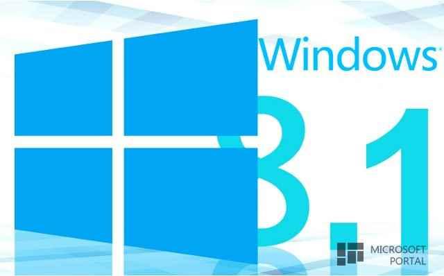 Третье обновление для Windows 8.1 всё же будет выпущено
