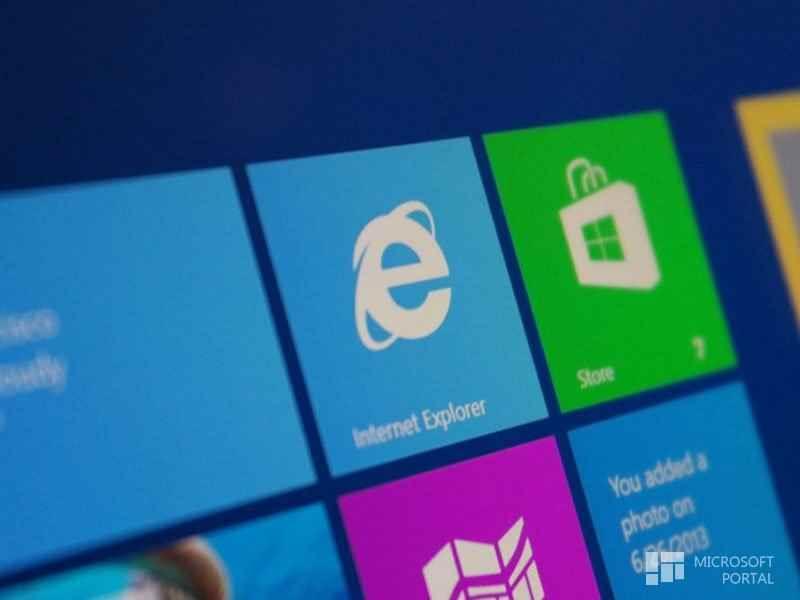 В Internet Explorer 12 будут довольно значимые изменения