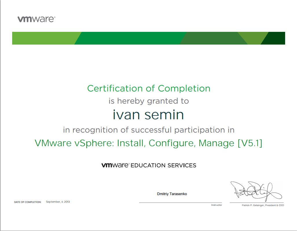 VI5.1 ICM VMWARE