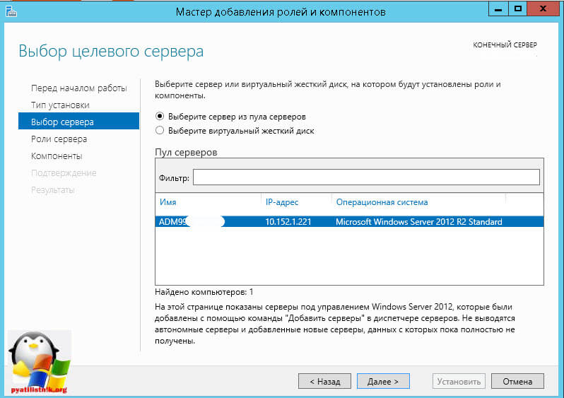 net framework 3.5 для windows server 2012-2