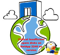 Critical Insufficient spare disks on NetApp 2240 en version