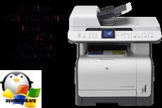 Драйверы для принтера hp laserjet m1522nf скачать о