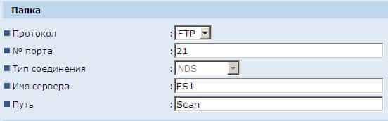 Как настроить сканирование с МФУ Aficio Ricoh MP 201 в Windows 2012 R2-01
