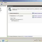 Как настроить wifi в windows server 2008R2. Решение неработающего wifi