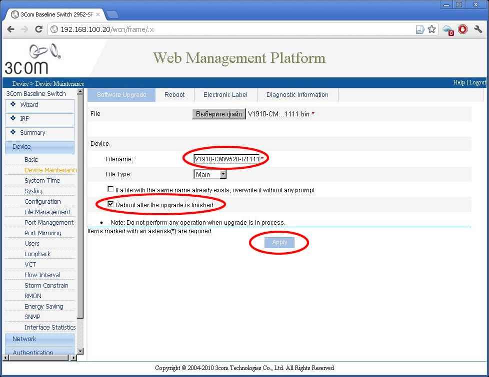 Как обновить прошивку 3Com Baseline Switch 2952-SFP Plus-05