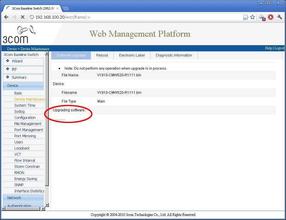 Как обновить прошивку 3Com Baseline Switch 2952-SFP Plus-07