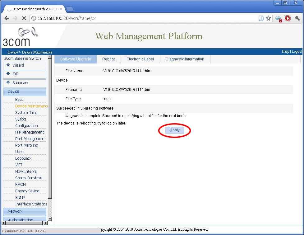 Как обновить прошивку 3Com Baseline Switch 2952-SFP Plus-08