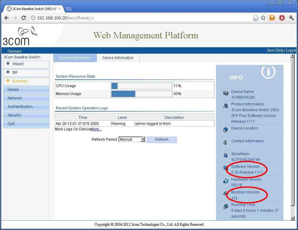 Как обновить прошивку 3Com Baseline Switch 2952-SFP Plus-11