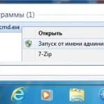 Как сделать Windows 7 в качестве Wi-Fi роутера без использования сторонних программ