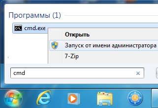 Как сделать Windows 7 в качестве Wi-Fi роутера без использования сторонних программ-01