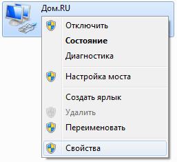 Как сделать Windows 7 в качестве Wi-Fi роутера без использования сторонних программ-04