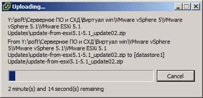 Как скопировать файл в в ESXI 5.x.x-06