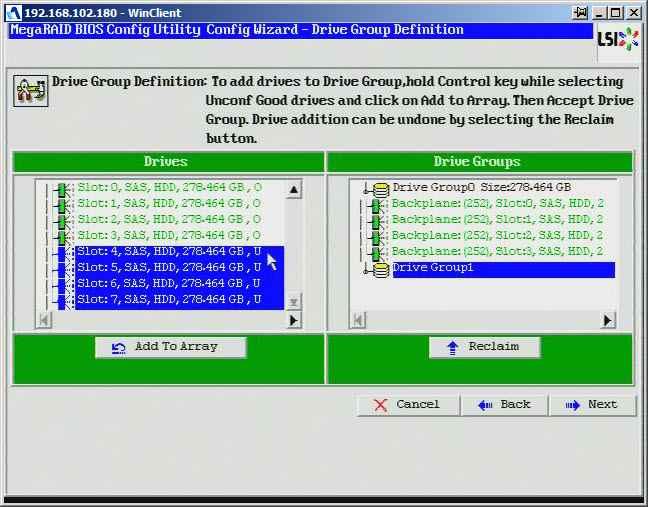 Как создать raid10, raid50, raid60, raid5 на контроллере LSI MegaRAID SAS PCI Express ROMB-15