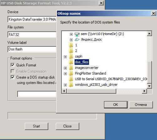 Как создать загрузочную флешку с DOS-02