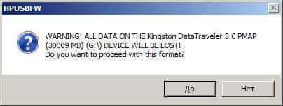 Как создать загрузочную флешку с DOS-04