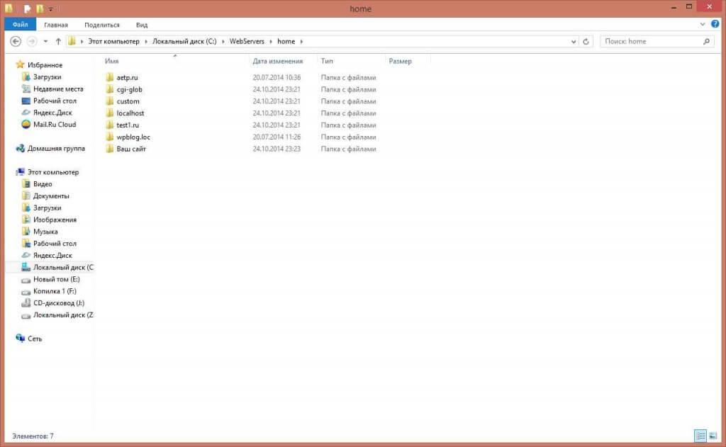 Truecrypt windows 10