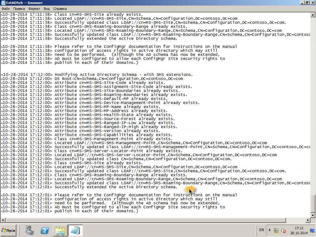 Как установить SCCM 2012R2-1 часть. Подготовка-58