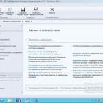 Как установить SCCM (System Center Configuration Manager) 2012R2 в windows server 2012R2 -3 часть. Настройка методов обнаружения.