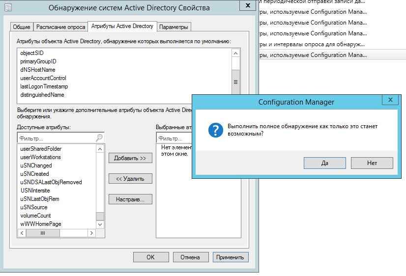 Как установить SCCM (System Center Configuration Manager) 2012R2 в windows server 2012R2 -3 часть. Базовая настройка site server-22