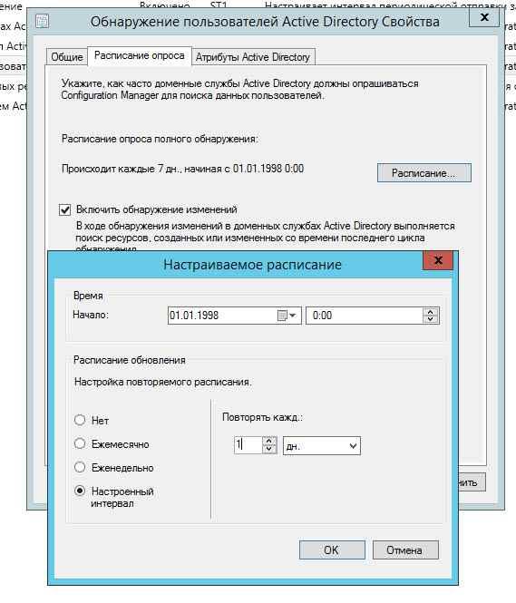 Как установить SCCM (System Center Configuration Manager) 2012R2 в windows server 2012R2 -3 часть. Базовая настройка site server-28