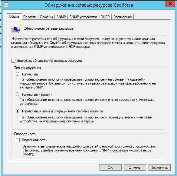 Как установить SCCM (System Center Configuration Manager) 2012R2 в windows server 2012R2 -3 часть. Базовая настройка site server-32