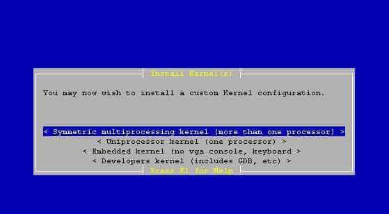 Как установить pfSense в качестве интернет шлюз-06