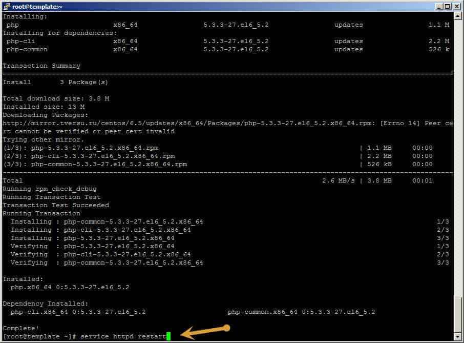 Как установить racktables на CentOS 6.5-16