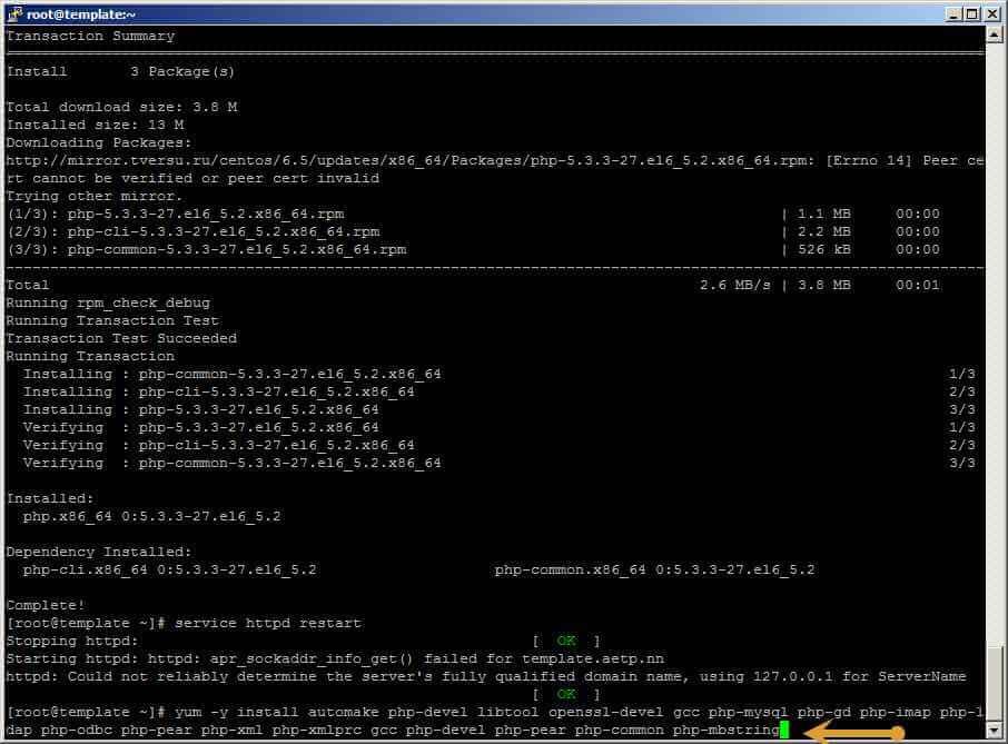 Как установить racktables на CentOS 6.5-17
