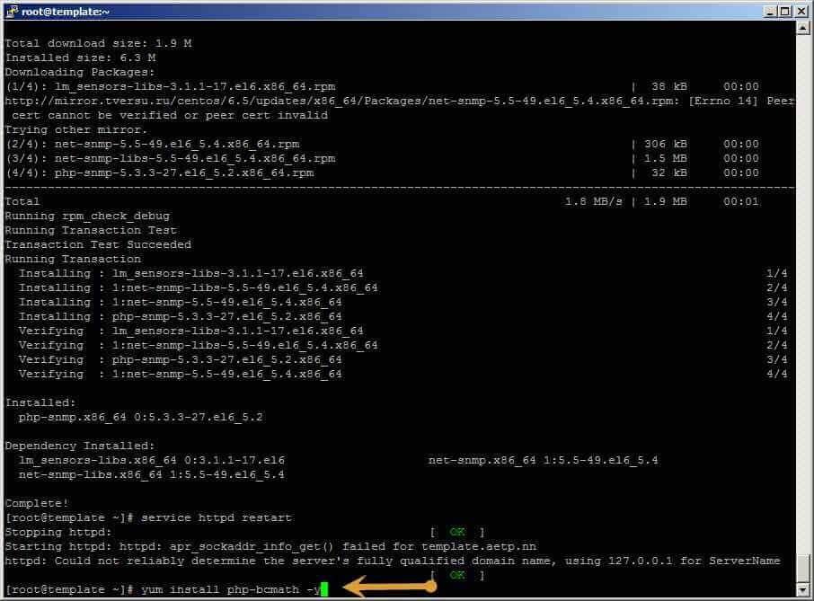Как установить racktables на CentOS 6.5-21