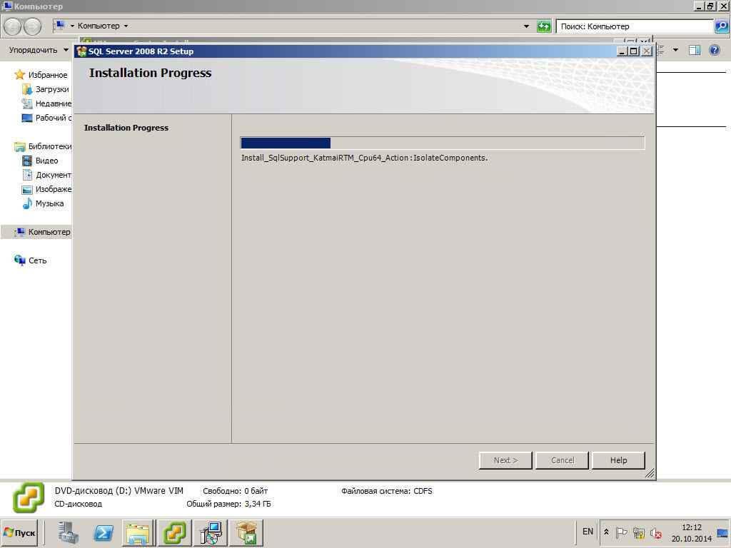 Как установить vCenter 5.5 на windows server 2008R2 со встроенным SQL Server Express Edition-63