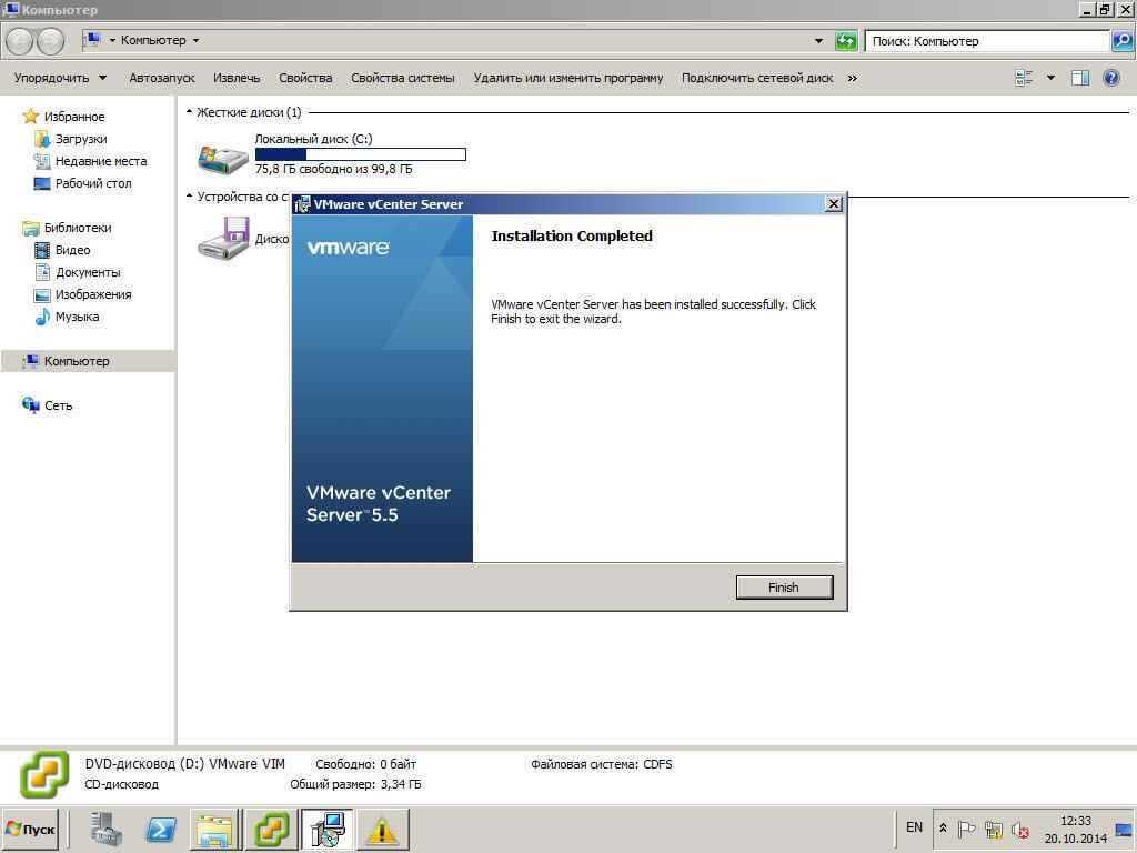 Как установить vCenter 5.5 на windows server 2008R2 со встроенным SQL Server Express Edition-64