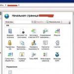 Как увеличить лимит на размер загружаемых на сервер файлов в IIS7 в windows server 2008R2