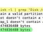 Как в ubuntu подключить дополнительный жесткий диск.