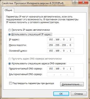 Как восстановит прошивку D-Link DIR-615 K2-01