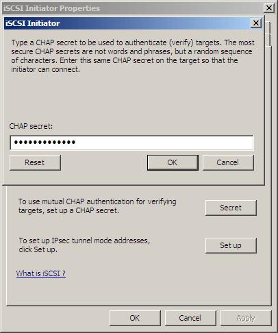 Как защитить iscsi в windows server 2008R2-02