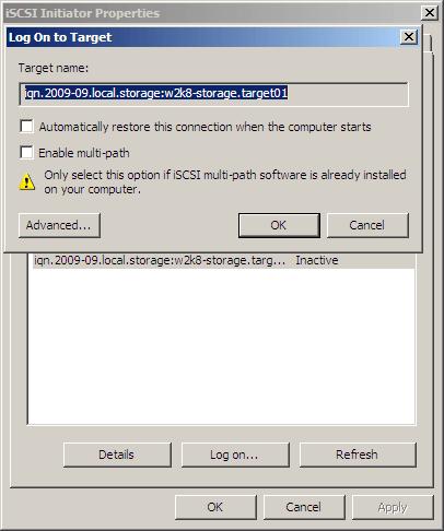 Как защитить iscsi в windows server 2008R2-03