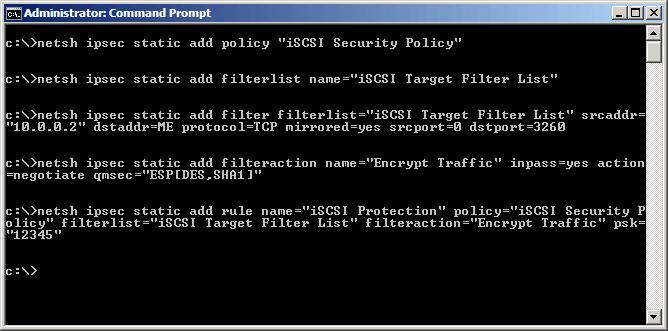 Как защитить iscsi в windows server 2008R2-06