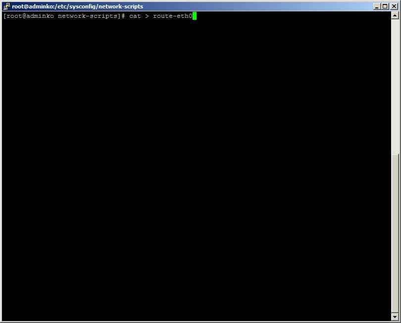 Настройка сети CentOS 6 (14)