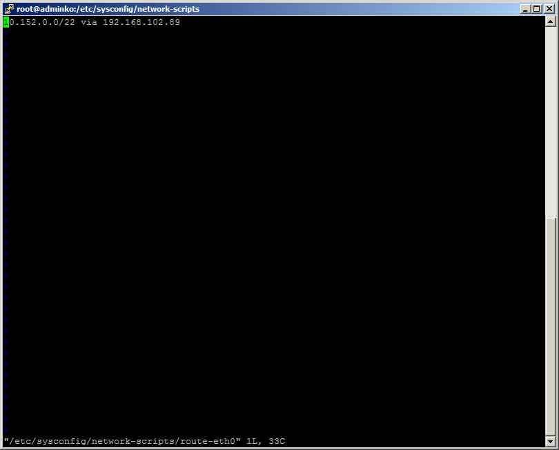 Настройка сети CentOS 6 (15)