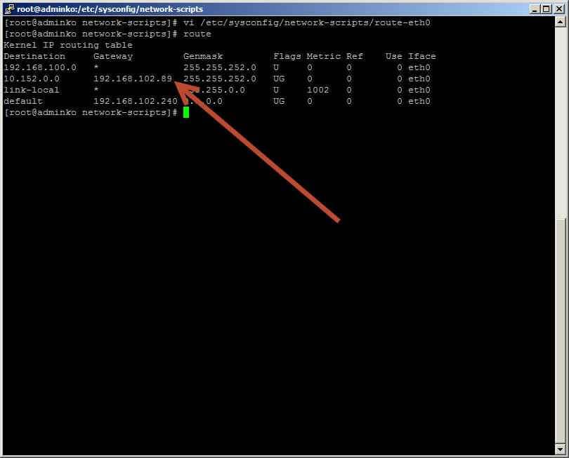 Настройка сети CentOS 6 (16)