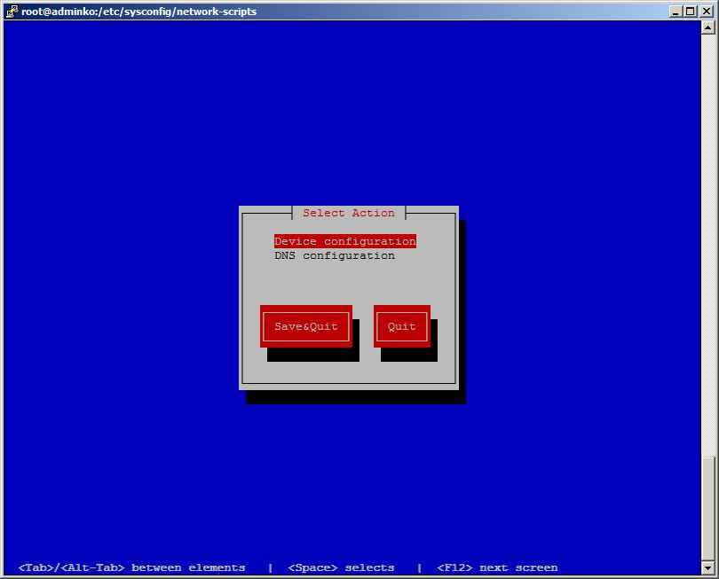 Настройка сети CentOS 6 (19)